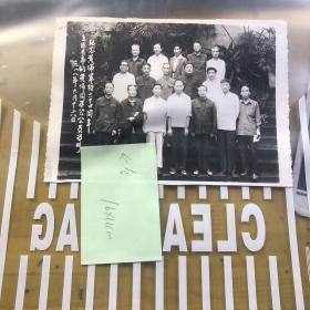 纪念黄埔军校六十四周年在达县市的黄埔同学会会员留影照片  16*11cm