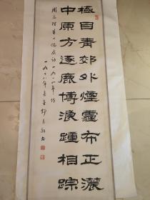 孟舒青书法
