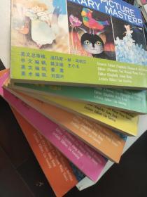 世界童话画库(1~6册全)(带配套盒)