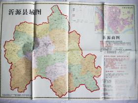 沂源县域图