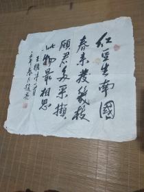 赵亮先生书——王维诗一首