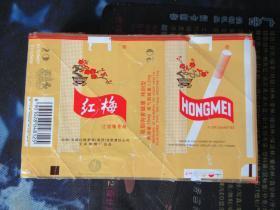 烟标:红梅(170张一起卖)