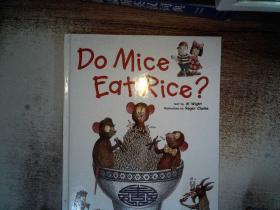 DO MICE EAT RICE