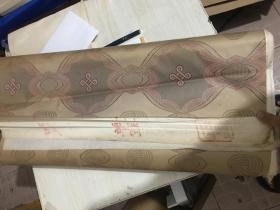 旧宣纸一刀 100张〔四尺、单宣、黄斑均匀、年代包老〕难得的好纸