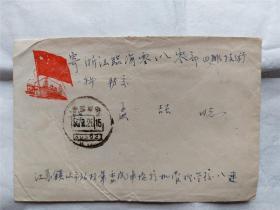 1955年军邮        寄信人参加江山岛战斗。 内容提及江山岛战斗胜利和后勤运输保障。 军人寄给军人的一封非常有意义的藏品