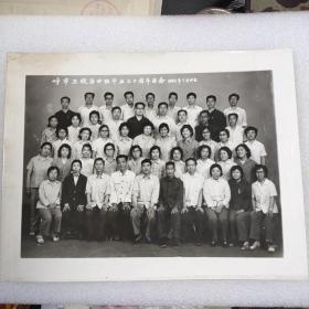 老照片 内蒙古呼和浩特市卫校医士班毕业二十周年留念1982.7.10  240x180毫米