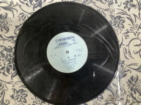 黑胶唱片 汉剧 二度梅(选段) 陈伯华 王晓楼等演唱 武汉汉剧团乐队伴奏 1957年录音 1979年出版