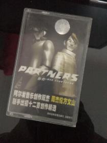 磁带:阿尔发音乐创作双杰周杰伦方文山联手出招十二首创作精选