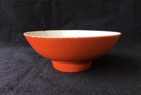 民国珊瑚红釉茶碗12752