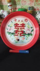 上世纪60-90年代沈阳牡丹牌双喜鸳鸯花卉图案烤瓷搪瓷盘民俗藏品。总第4组