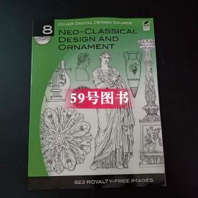 新古典主义装饰图案设计带CD Neo-Classical Design and Ornament