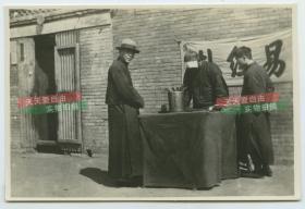 民國東北滿洲街頭算命先生,易經卜卦民俗老照片