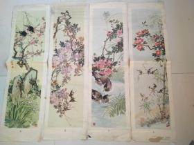 1957年年畫四條屏:春夏秋冬(沈漢楨作)