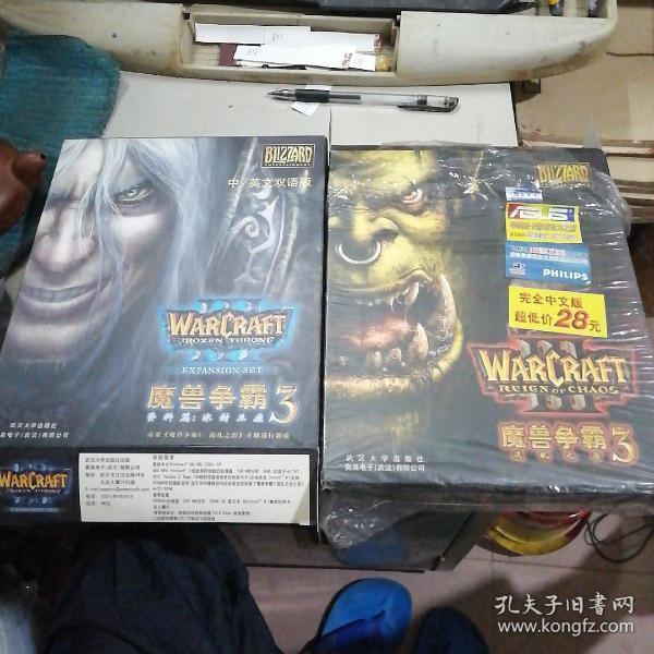 魔獸爭霸3(資料篇:冰封玉座十混亂之治)游戲碟各1張十說明書1本十安裝指南1本,兩盒合售