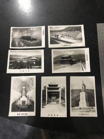 七十年代北京十三陵風光老照片7張