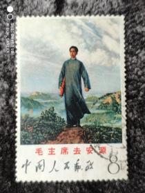 文革邮票 文12 毛主席去安源 8分  信销邮票