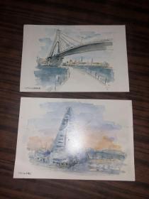 日本空白明信片2張