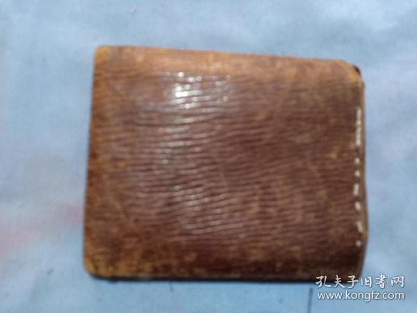 (箱12)民國老皮制錢包,10.8*9cm