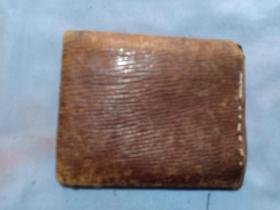 (箱12)民国老皮制钱包,10.8*9cm