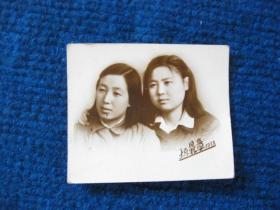 1952年太原鼎章人像艺术照