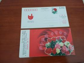 玫瑰花單枚明信片