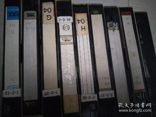 录像带,北京医学院资料9盒