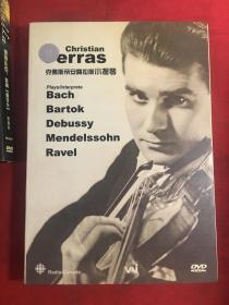 克里斯蒂安费拉斯小提琴 DVD 〔盒装 品好。可收藏〕