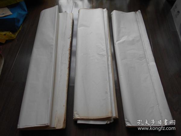 老紙頭【90年代,四尺,精制大千書畫紙,100張】