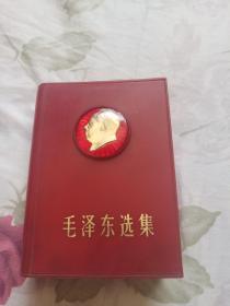 毛泽东选集 牛皮封面   带像章外盒   保真  极少见