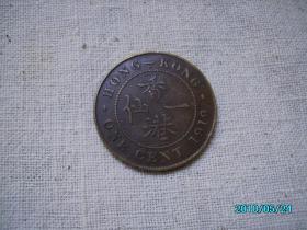 美品老港幣~一仙青銅幣