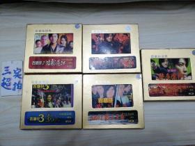 金華納世界 古惑仔24K精品系版五盒二碟裝VCD共十碟