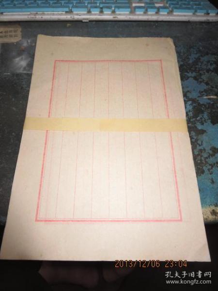 線裝書2009           陳年宣紙信箋一刀一百張,置于門頭上。