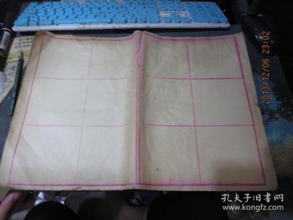 線裝書2012          民國宣紙91張