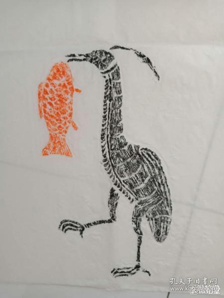 漢畫像石原拓拓片,吉慶有魚圖,