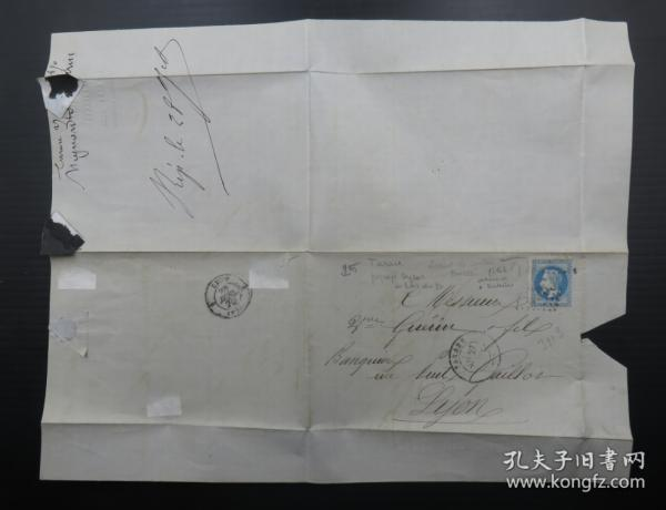 1870年7月27日法國(塔拉爾寄里昂)實寄郵簡貼20分郵票、銷3個戳(73)