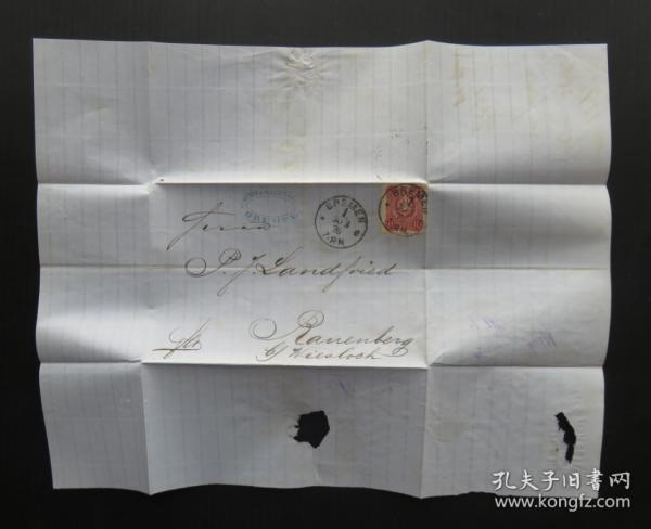 1876年3月30日德國(不萊梅寄維斯洛赫)實寄郵簡貼郵票、銷3個戳(66)
