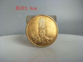 鄉下收的少見的紀念金幣古錢