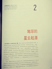 生活自然文库:(5本合焦)