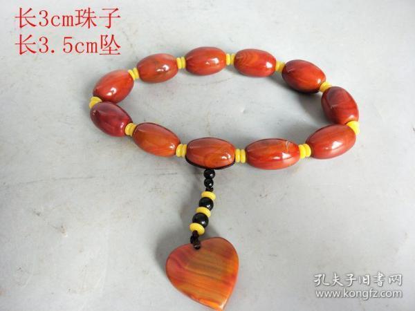 清代傳世一串南紅瑪瑙佛珠