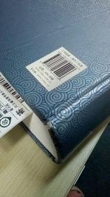 古代汉语文化百科词典