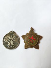 抗美援朝全國人民慰問銅章和銀質紀念章各一枚