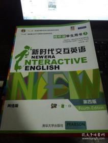 特价图书新时代交互英语 视听说学生用书3 第四版 9787302408543