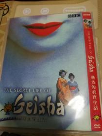 藝妓的真實生活DVD