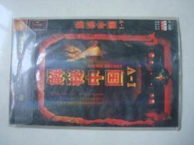 解秘中国 DVD(5碟)完整版