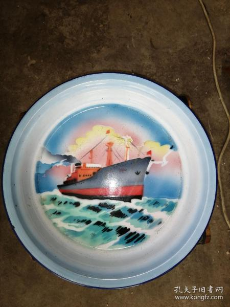 文革搪瓷盤