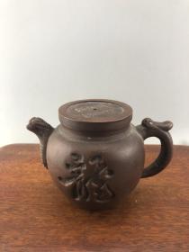民國老茶壺 A3578