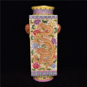 清乾隆琺瑯彩牡丹花地描金龍鳳紋獸耳方瓶44LY