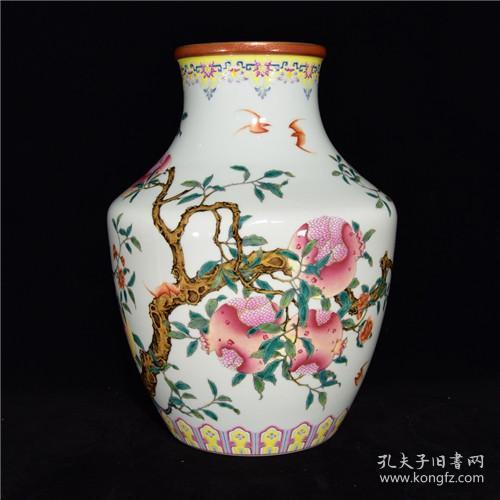 清乾隆粉彩石榴瓶43LY