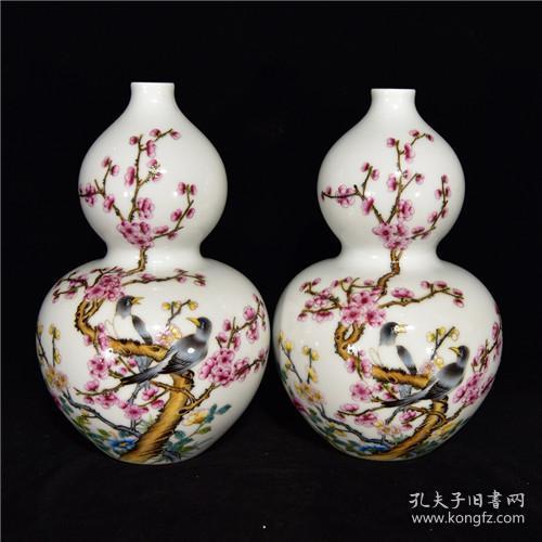 清乾隆粉彩喜鵲鬧梅紋葫蘆瓶13LY