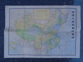 中華人民共和國地圖(1966年3月陜西第三版第7次印刷,尺寸:76*53厘米。包真包老。帶毛主席語錄。背面折疊處有貼紙加固。詳見書影)